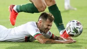 България изпусна победата в 93-ата минута (видео+галерия)