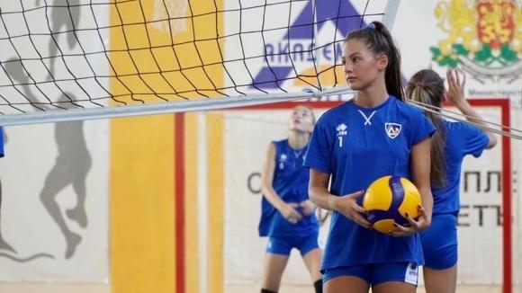 Левски София навлиза и в женския волейбол