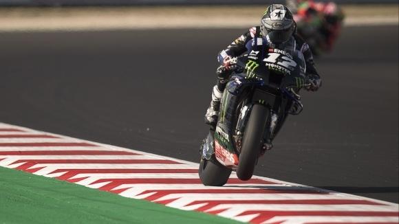 Винялес поведе доминацията на Yamaha в квалификацията за ГП на Сан Марино