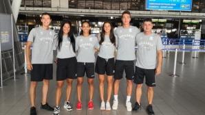 Две български двойки на европейското по плажен волейбол U20