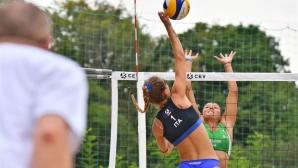 Загуби за нашите в първия ден на европейското по плажен волейбол