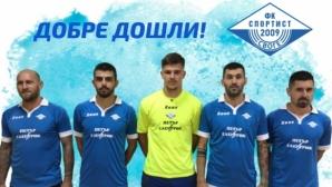 Спортист (Своге) привлече петима нови футболисти
