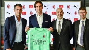 Официално: Милан има нов вратар