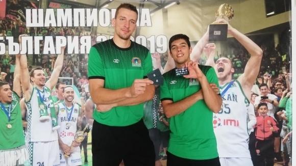 Балкан победи Берое на приятелския турнир в Ботевград