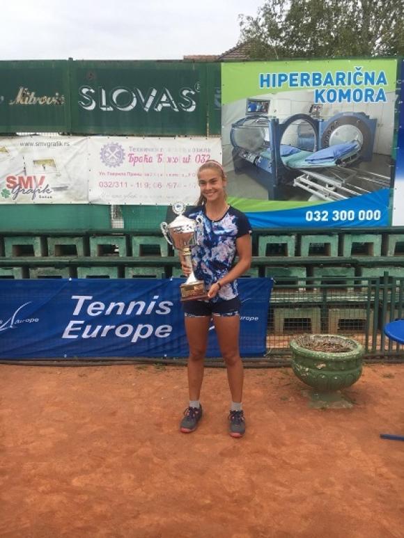 Йоана Константинова триумфира с титлата на турнир от Тенис Европа в Сърбия