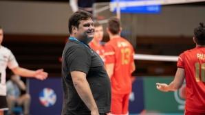 Мартин Стоев: Надявам се и на Световното да стигнем до полуфинал