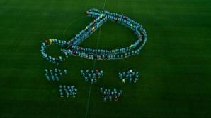 Дунав организира страхотно посрещане на първия учебен ден за възпитаниците на академията си