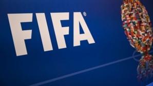 ФИФА очаква пандемията да коства $14 милиарда на клубния футбол