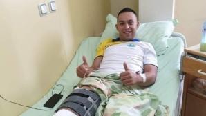 Защитник на Марица (Пловдив) претърпя операция на коляното