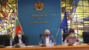 Приключи общото събрание на Българската федерация по ски