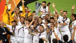 Гласувайте за Играч на сезона в Лига Европа