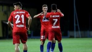 Уникално зрелище в Лига Европа! 12 гола, червени картони и дузпи в един мач