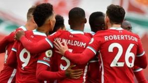 Ливърпул може да срещне Арсенал или Лестър за Карабао Къп, очертава се и сблъсък между Челси и Тотнъм