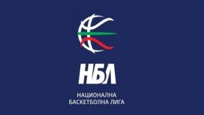 Без промени в програмата на НБЛ след оттеглянето на Академик (София)