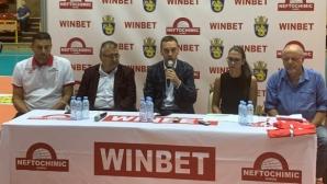 WINBET ще бъде официален спонсор на Нефтохимик 2010