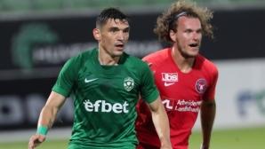 Лудогорец ще пътува за Беларус в плейофа за влизане в групите на Лига Европа