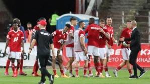 Тежък жребий за ЦСКА-София в преддверието на групите на Лига Европа