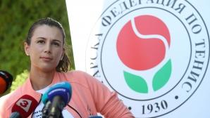 Кметът на Пловдив изпрати Пиронкова за Париж с пожелание за успех