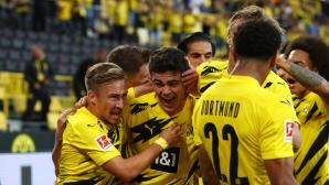 Дортмунд 2:0 Гладбах, Холанд удвои от дузпа (гледайте тук)