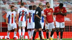 Ман Юнайтед 0:1 Кристъл Палас (гледайте на живо)