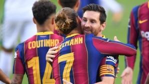 "Гризман донесе трофея ""Жоан Гампер"" на Барселона"