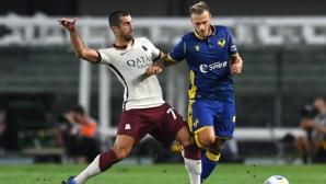 Рома не успя да превъзмогне липсата на Джеко (видео)