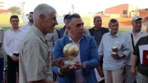 В Сливен бяха отбелязани 30 години от спечелването на Купата на България по футбол