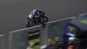 Винялес с късметлийска първа победа за сезона в MotoGP