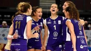 Ева Янева, Александра Георгиева и Волеро на финал за Купата на Франция (снимки)