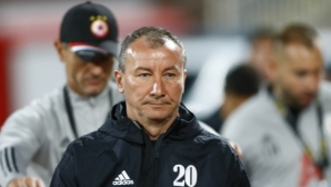 Стамен Белчев: Доволен съм от играта, но загубихме две точки