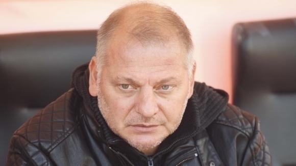 Петко Петков: Неприятностите при нас вървят една...
