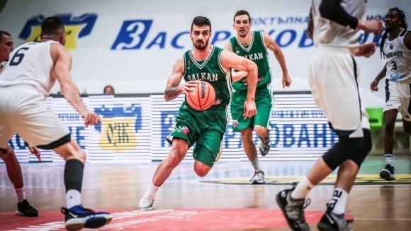 Балкан ще играе във ФИБА Къп, ясни са съперниците и програмата