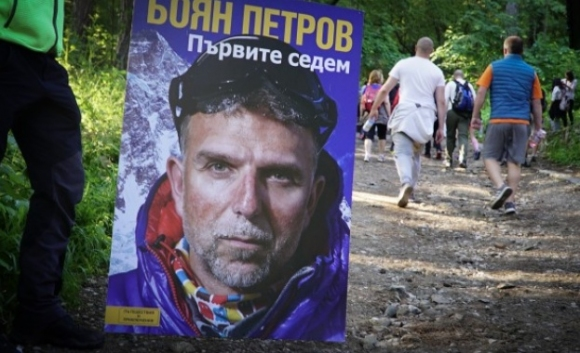 Състезание по скоростно изкачване на Копитото в памет на Боян Петров на 3 октомври