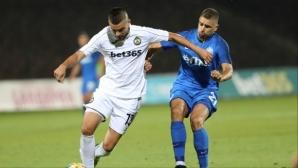 Арда измести ЦСКА-София от тройката, Славия продължава без победа в efbet Лига (видео)