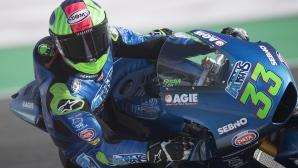 Бастианини постигна победа в Гран при на Реджо Емилия в клас Мото 2