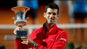 Триумф и рекорд! Джокович седна на трона в Рим за пети път