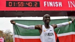 Кипчоге се надява, че ще участва на Олимпийските игри в Токио