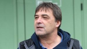 Геша: Няма да се откажа от Локомотив (ГО)