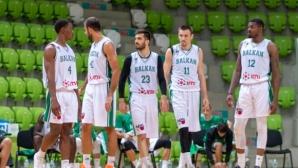 Балкан започва участието си в квалификациите на Шампионска лига