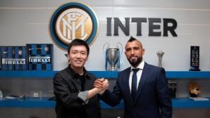 Официално: Артуро Видал е играч на Интер
