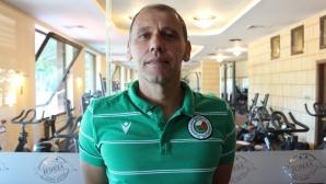 Добруджа ще играе две контроли срещу Левски в София