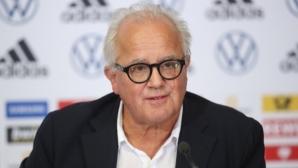 Шефът на футбола в Германия: Много близо сме до ново разкритие в аферата на Мондиал 2006