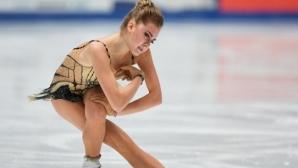 21-годишна фигуристка обяви края на кариерата си