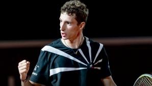 Юго Юмбер с първа победа над тенисист от топ 10