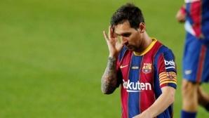 Сержи Роберто: Не мога да си представя Барселона без Меси