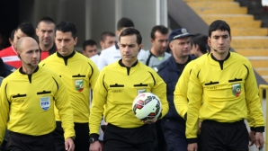 Георги Димитров ще ръководи Левски - Ботев