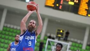 Левски Лукойл победи Черноморец в контрола