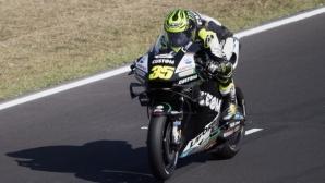 Кал Кръчлоу може да пропусне трето поредно състезание в MotoGP