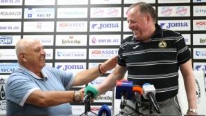 Славия представя Тарханов в петък