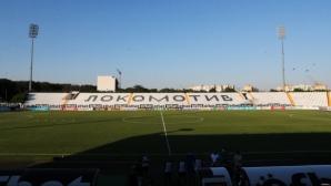 Обявиха фирмите, които искат да строят модерен стадион на Локо Пд